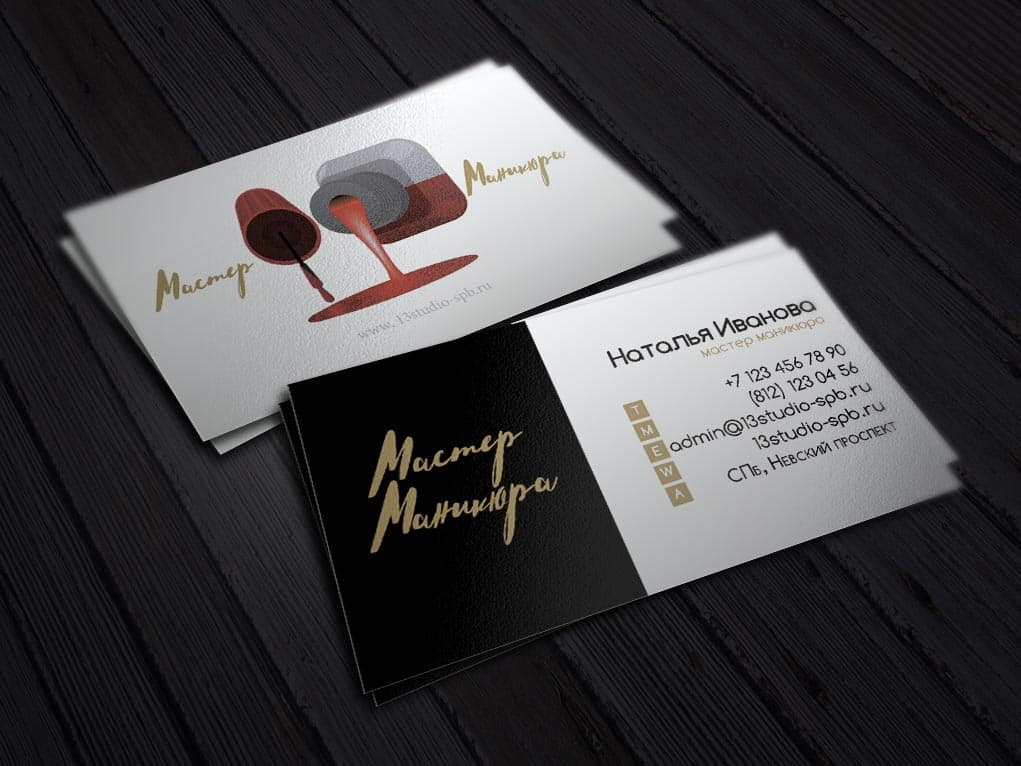 преимущества макет визитки для мастера маникюра фото это уже