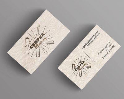 Шаблон визитки сборка мебели с логотипом