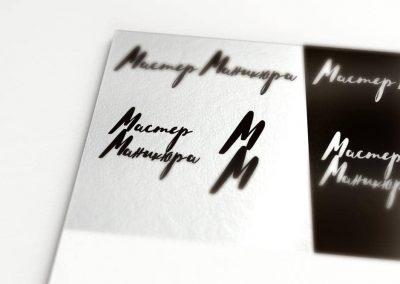 логотип для визитки мастер маникюра