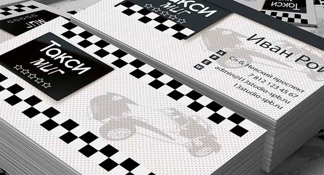 Черно- белая визитка такси. Бесплатный шаблон PSD
