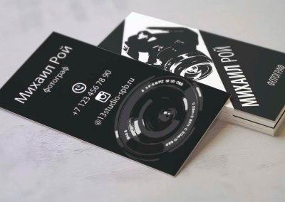 Визитка фотографа черно-белая в векторе_демо2