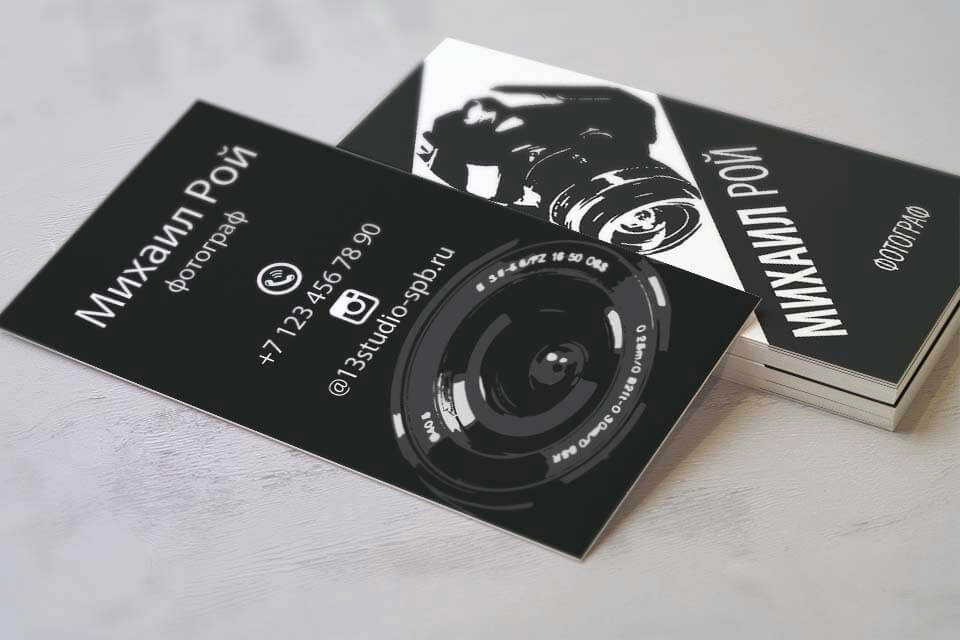 визитки для фотосалона шаблоны осколков стекла