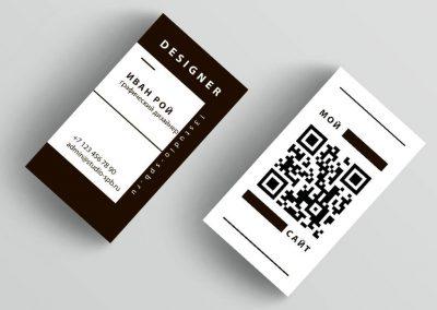 Визитка с qr кодом