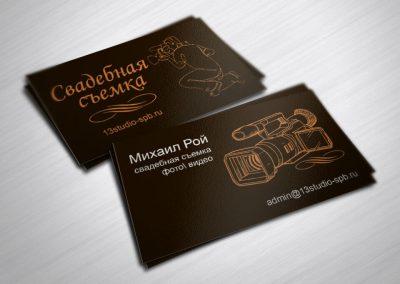 шаблон визитки видеографа с темным фоном