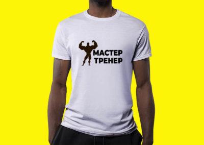 Демонстрация логотипа тренера
