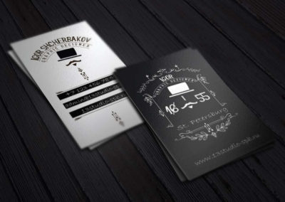 визитка хипстера