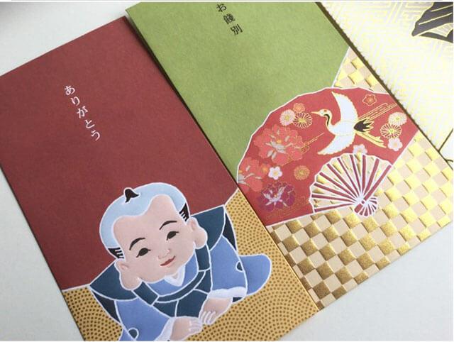 Японские конверты для денег. Пример2