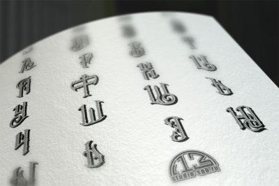 Русские буквы для вензеля