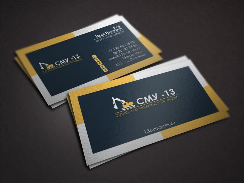 Макеты или дизайн готовых визиток